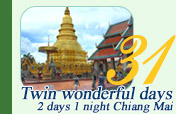 Twin Wonderful Days 2days1night Chiangmai