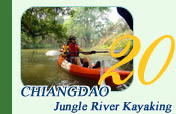 Chiangdao Jungle River Kayak